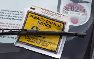 在英国违章停车被开罚单怎么办