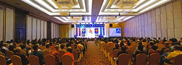 2018年印尼法轮功学员心得交流会。(Pak Akwang提供)