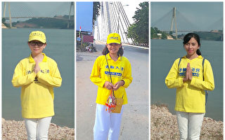 「大法改變了我」 印尼法輪功學員謝師恩