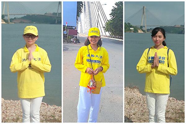 印尼三位女法轮功学员苏吉亚纳(Suciana)(左)、朱妮妮(Angel)(中)、尼雅(Nia)(右),在心得交流会后分享了她们感恩法轮功创始人李洪志先生的心声。(三位法轮功学员提供/大纪元合成)