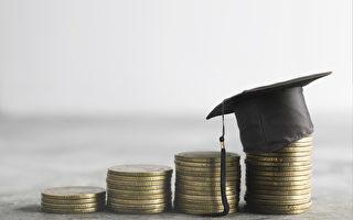 留学加拿大 有哪些奖学金可申请?