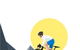 加男骑单车650公里 去参加100公里的比赛