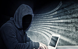 日媒:中共練習網攻技術 疑圖干預別國政治