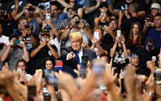 川普怒斥假新闻为公敌 举出实例引民众共鸣