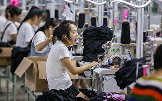 专家:中美贸易战 中共迟早死 却拖百姓垫背