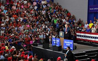 川普俄州为共和党巴尔德森助选 民众支持