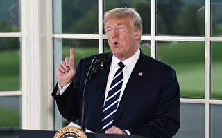 川普邀商界精英探討美國經濟前景