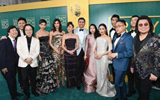 《瘋狂的亞洲富豪》上映 亞裔電影重回大屏幕