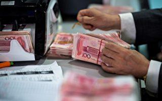 憂資本外逃 中共操控人民幣市場
