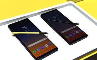 三星Galaxy Note 9与Note 8有何不同