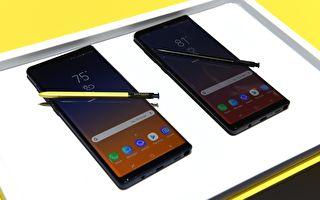 Note 9台湾列全球首波开卖 台厂供应链吃补