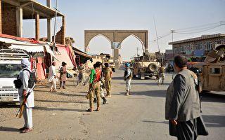 阿富汗奪回戰略要地 殲滅數千恐怖份子