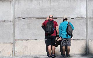 推倒柏林牆29年後 德國又意外找到一段牆體