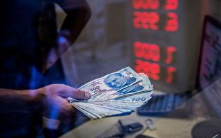土耳其货币风暴 宏碁华硕等4大科技厂受波及
