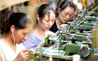 """通货膨胀肆虐 中国中产选""""降级消费"""""""