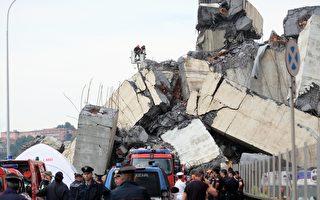 塌桥后汽车压至变形 获救司机直呼有神明庇佑