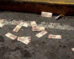 委内瑞拉货币贬96% 最低工资涨30倍