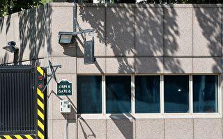 美國駐土耳其大使館遇襲 槍手逃逸 動機未明