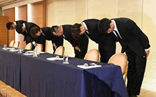 參加亞運會夜逛紅燈區 日本4國手立即被開除
