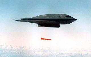 日媒:中共對美國的威脅有多真實?