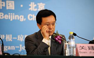 中国最大信贷评级机构造假 被停业一年