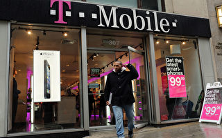 T-Mobile遭黑客襲擊 逾200萬用戶信息被盜