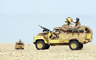 英军使用重机枪 一枪击毙2公里外IS指挥官