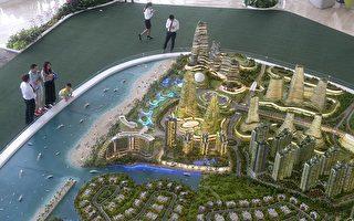马来西亚再勒紧中资 禁碧桂园向外国人售房