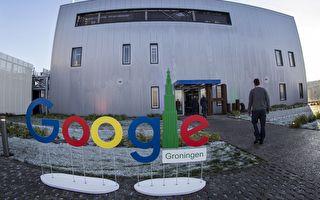 Google若重返中国 分析:用户个资恐不保