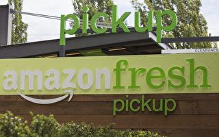亚马逊出新招 全食超市推出1小时取货服务