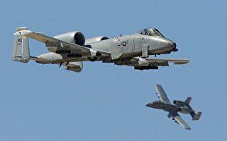 美军空袭击毙IS阿富汗头目及10成员