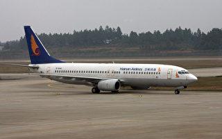 開通直飛才1個多月 海航減都柏林—北京航班