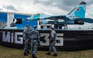 俄媒:中共偷俄全部太空技术 是俄最大威胁