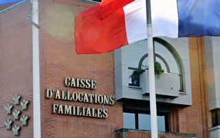 法国新学年开学津贴开始发放了