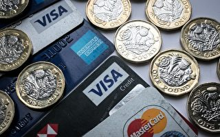 英国家庭收支严重失衡