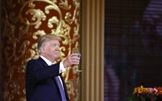 美國在華公司意識到 川普關稅策略很有用