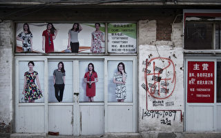 报告:中国家庭债务可能引发金融危机