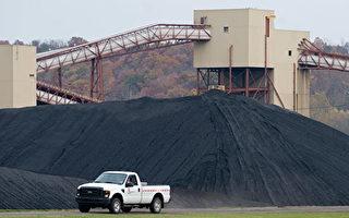 中共报复性关税 国内企业放弃廉价美国煤炭