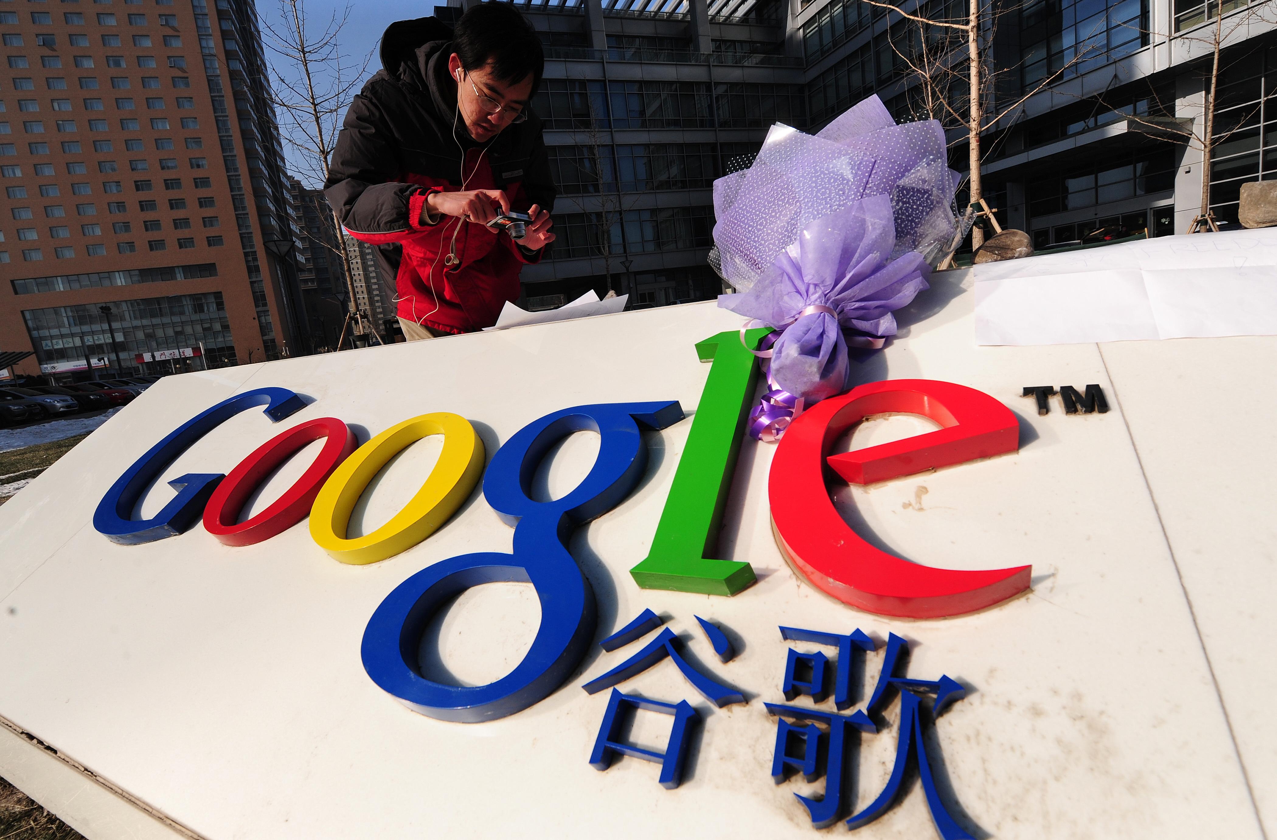 谷歌欲回中國推審查版搜索引擎 員工批評