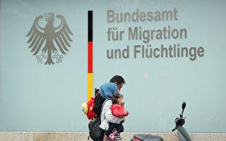 德聯邦移民局:只有少數獲批難民不合格