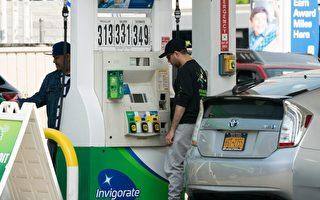 防止加油站信用卡被盗 必须检查两个地方