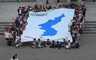 韓媒:韓國希望9月與美中朝宣布韓戰結束