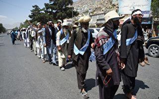 中共被曝與塔利班互動頻繁 暗助多國獨裁者