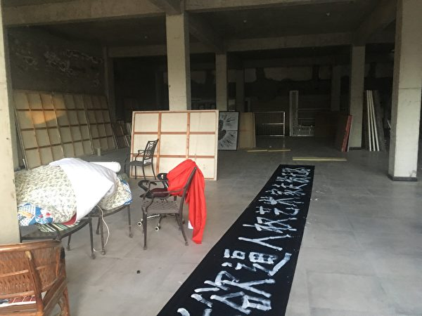 大陆人权艺术家王鹏老家平谷自建的画室。(王鹏提供)