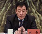 江西省省长易人,刘奇已辞去省长职务。(Etienne Oliveau/Getty Images)