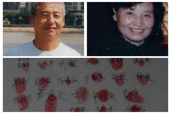哈爾濱古稀老好人趙林及71歲姐姐趙秀芝因信仰被地方當局拘留;鄰居們蓋手印表示趙林是好人。