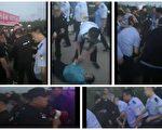 8月3日,黑龙江双城区幸福乡村民堵路抗议垃圾焚烧发电厂遭当局镇压抓补(村民提供视频截图)