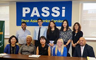 PASSi将举办中秋节庆祝活动