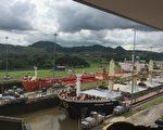 世界贸易战火之中,静观巴拿马运河,别有一番风味。图为海洋公主号货轮及PTI Amazon油轮从大西洋驶入巴拿马运河。(Getty Images)