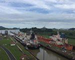 海洋公主號貨輪及PTI Amazon油輪通過巴拿馬運河駛向太平洋。(作者提供)